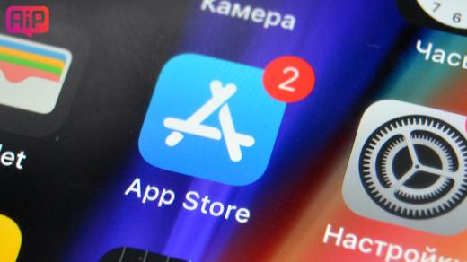 Apple перестанет пропускать вApp Store приложения без поддержки iPhone X