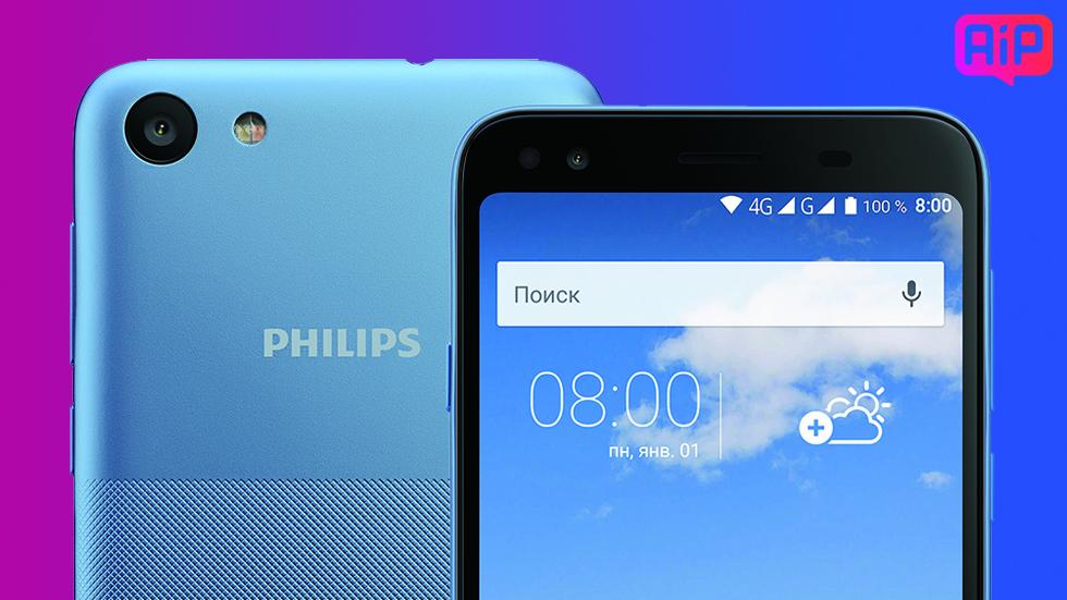 Philips выпустила стильный бюджетный смартфон S395