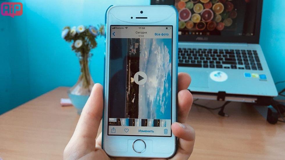 Как на iPhone поменять ориентацию видео